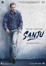 sanju movie review rating in telugu