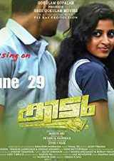 kidu malayalam movie review and rating