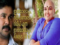 adv sangeetha lakshmana supports dileep