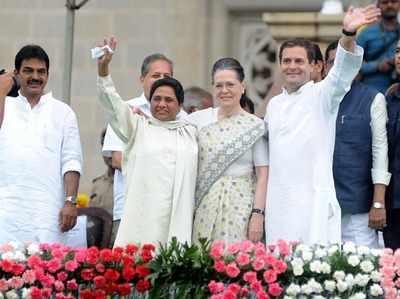 मायावती, सोनिया गांधी और राहुल गांधी (फाइल फोटो)