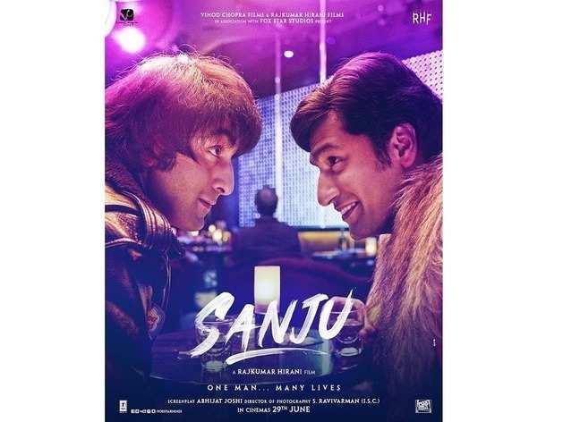 फिल्म 'संजू' के इस असली कमली से भी मिलिए