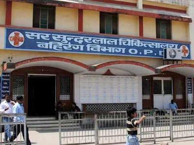 अस्पताल अब भी बीएचयू का हिस्सा बना रहेगा।