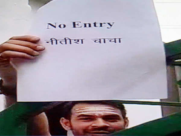 no entry nitish chacha tej pratap yadavs message for bihar cm