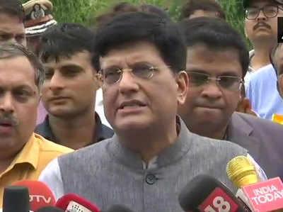 रेल मंत्री ने हादसे के कारण की जांच के आदेश दिए हैं।