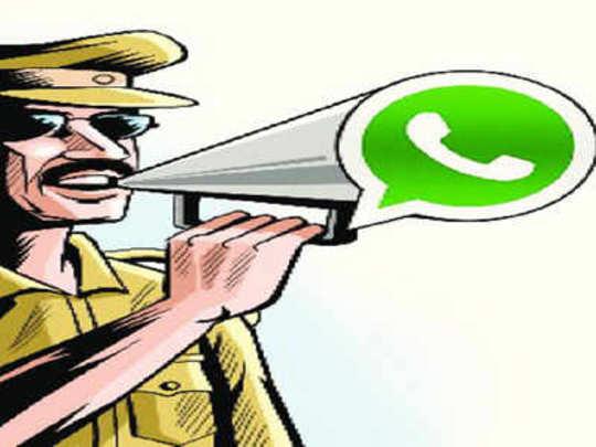 अफवाखोरांवर पोलिस कारवाईचीही 'अफवा'