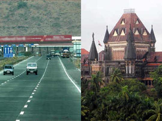 mumbai-pune-toll-high-court
