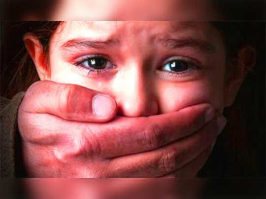 गुंगीचे औषध पाजून मुलावर लैंगिक अत्याचार