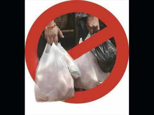 ठाणे: प्लास्टिकबंदी कारवाई थंडावली