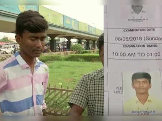 Tamil-image (2)