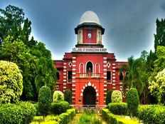 tnea 2018 anna university engineering counselling will be started today