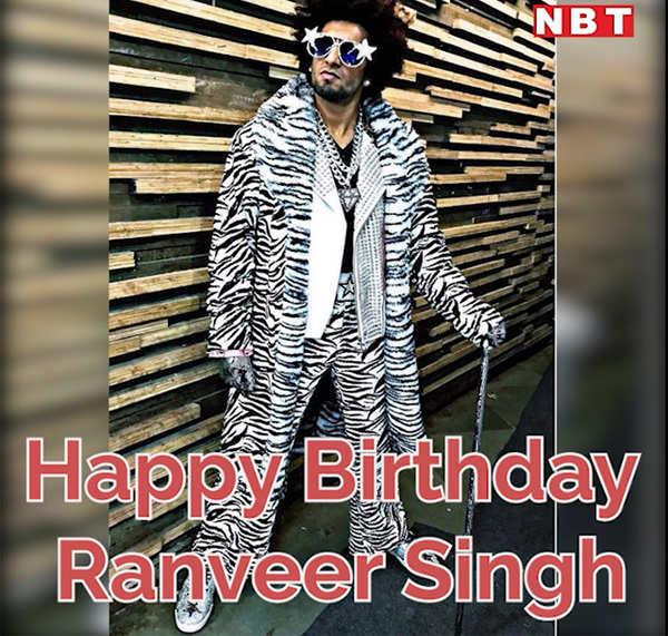 Ranveer Singh Birthday Special: देखें, इस ऐक्टर की कारें