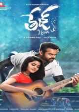 sai dharams tej i love you review rating in telugu