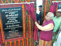 jind cm inaugurates and laid foundation stone of several projects in narwana