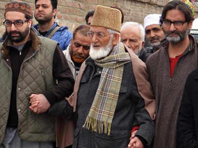 अलगाववादी नेताओं ने किया कश्मीर बंद का ऐलान