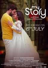 malayalam movie my story review and rating