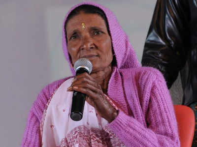 कबूतरी देवी (फाइल फोटो)