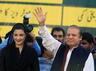 nawaz sharif maryam to return to pak on july 13
