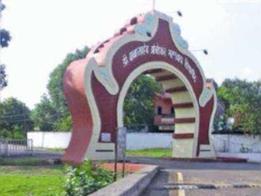 dr.-br-ambedkar-marathwada-