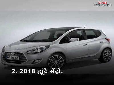 नई Wagon R से Hyundai Santro तक...आ रही हैं ये बजट वाली कारें