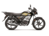 2018 honda cd 110 dream dx launched at rs 48272