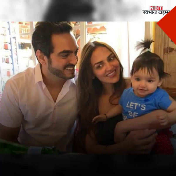 cute daughter of esha deol