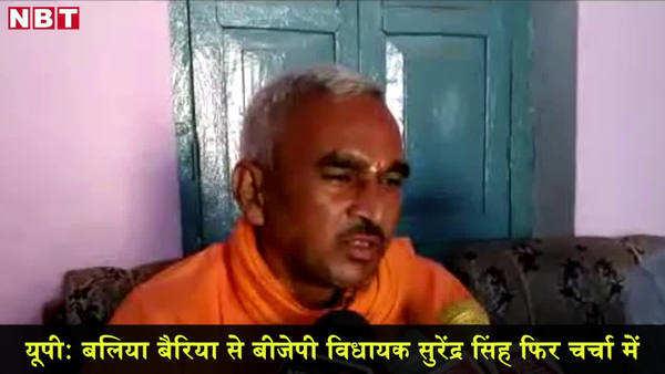 bjp mla surendra singh says bajrangi killing is divine justice