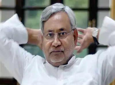 Bihar Sharaababandi Kaanoon Mein Sanshodhan Ko Cabinet Ki Manjoori