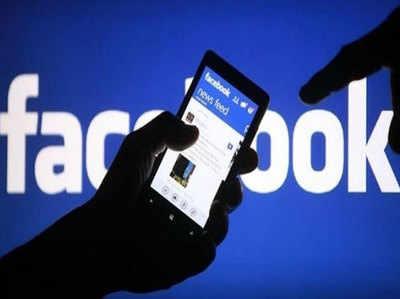 कैसे यूज करें फेसबुक लाइव