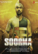 soorma movie review in hindi