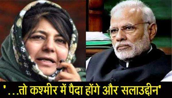 mehbooba mufti warns of consequences if modi government tries to split pdp