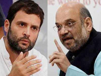 राहुल गांधी और अमित शाह (फाइल)