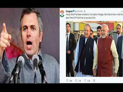 पीएम मोदी पर कांग्रेस का ट्वीट, उमर अब्दुल्ला ने जताई नाराजगी