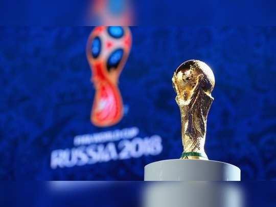 FIFA বিশ্বকাপ ২০১৮