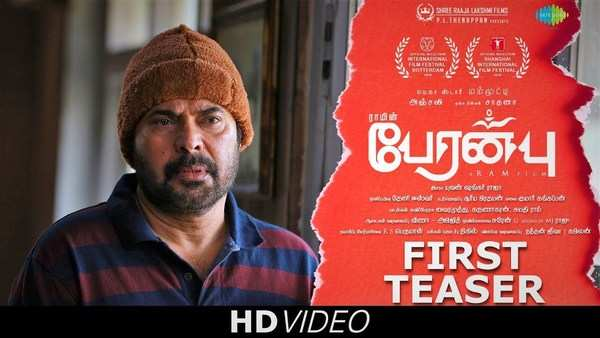 peranbu official teaser out starring mammootty