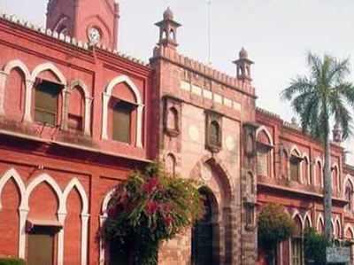 AMU Mein Kota Laagoo Karo, Naheen To Ham Kareinge Anusoochit Jaati Panel