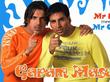 akshay kumaar and actor john abraham ready for garam masala 2