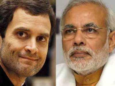 राहुल गांधी और नरेंद्र मोदी (फाइल)