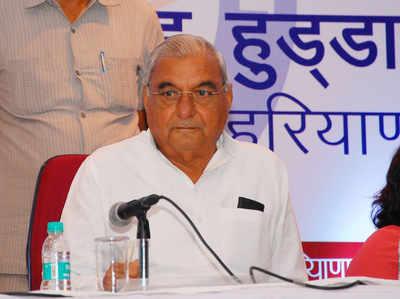 हरियाणा के पूर्व मुख्यमंत्री भूपेंद्र सिंह हुड्डा