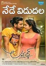 lover telugu movie review and rating