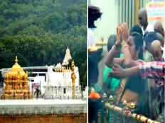 mistakes in ap tourism departments tirupati promotion video