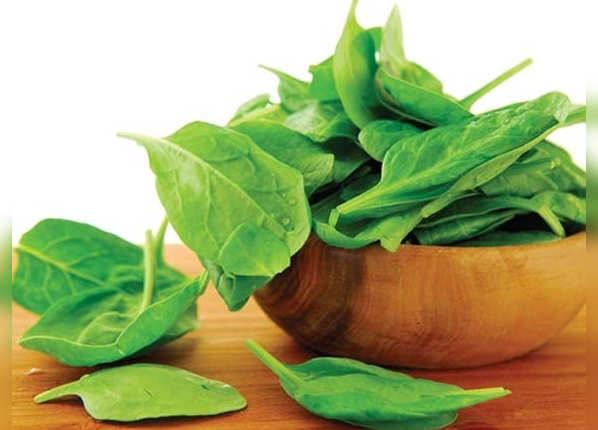 पोटेशियम युक्त सब्जियां
