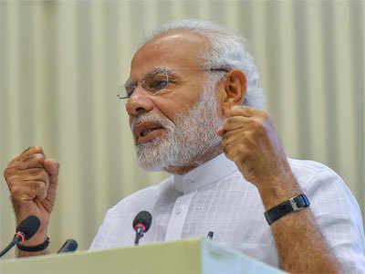 Vipaksh Ke Aaropon Par PM Modi Ne Li Janta Se 'Clean Chit