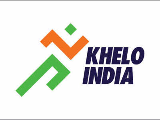 khelo-india
