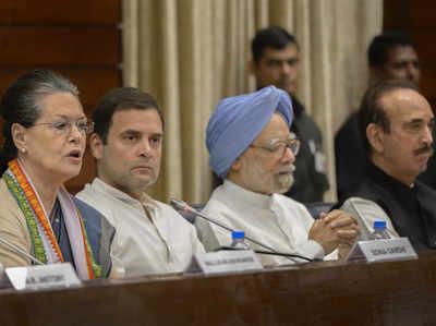 बैठक में सनिया, राहुल, मनमोहन और गुलाम नबी आजाद।