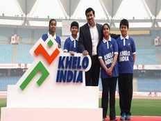 khelo india talent development sports authority of india project