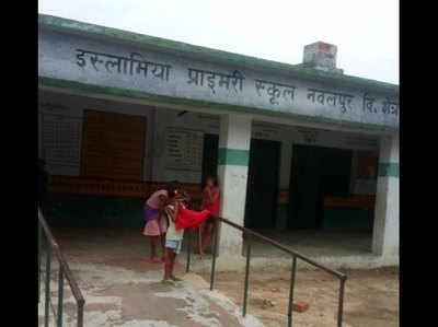 UP Sarkaari School Ka Naam Badalkar Kiya 'Islaamiya Primary School', Shukravaar Ko Rahati Hai Chhutti