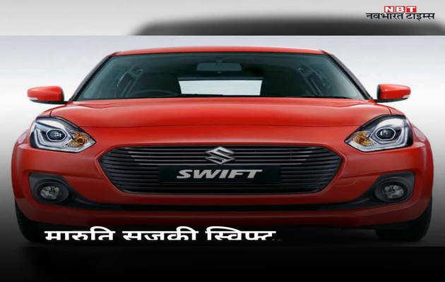 पांच लाख रुपये से कम कीमत वाले 10 बेहतरीन कारें