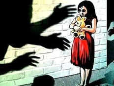 girls got raped in shelter home in muzaffarpur of bihar
