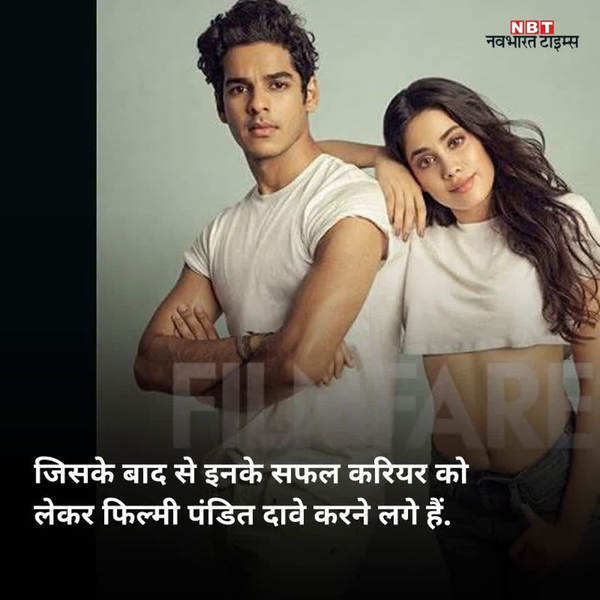 see inside photos of janhvi kapoor and ishaan khatter from filmfare latest cover shoot