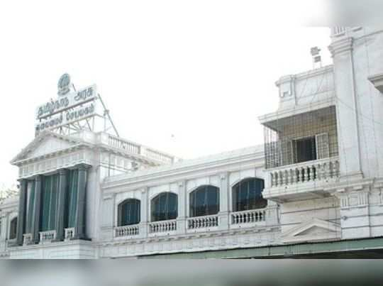 TN Assembly building